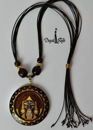 Красивый кулон из дерева,роспись.модное украшение на шею.свой стиль.стильное украшение