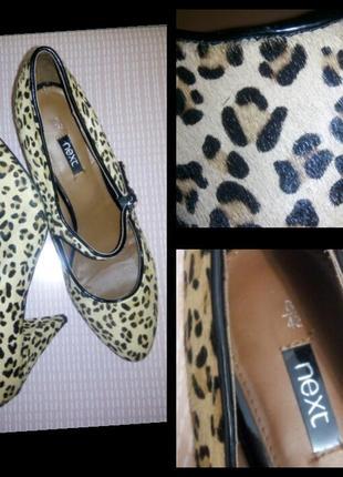 Туфли из стриженного меха пони с леопардовым принтом 42р