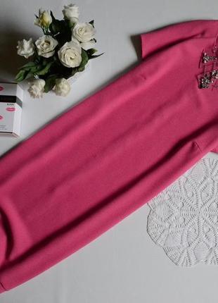 Плаття рожевого кольору atmosphere