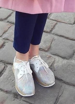 Кроссовки кеды на танкетке туфли спортивные натуральная кожа белого и серебристого цвета