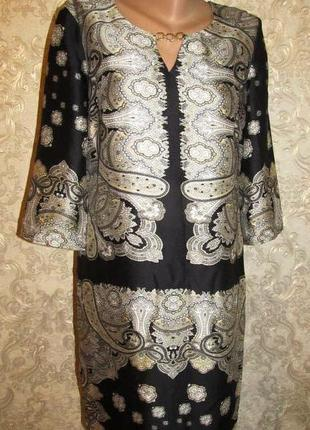 Красивое платье испанского производителя antey(((в наличии много брендовой одежды))))