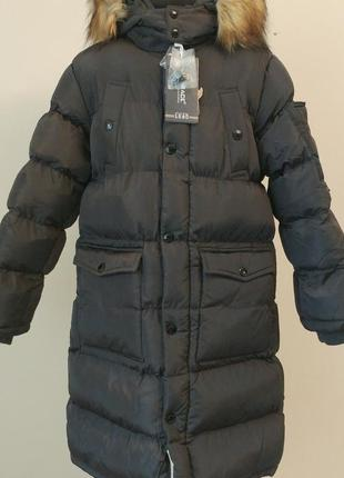Зимняя удлиненная куртка на мальчика! последние размеры