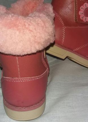 Кожаные зимние ортопедические ботинки, ботиночки шалунишка