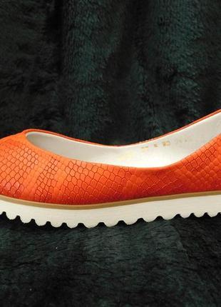 Оранжевые женские балетки