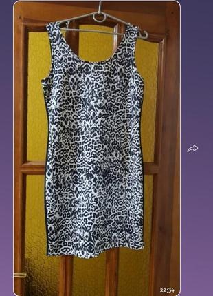 Новое платье от top secret