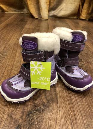 Зимние ботинки super gear 23р