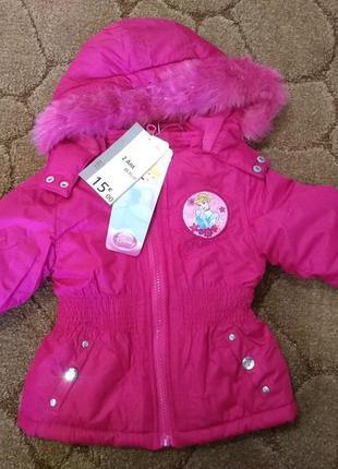 Распродажа куртка демисезонная , размер 86
