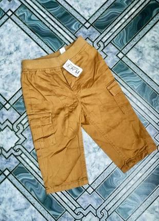 Новые штаны, брюки на мальчика 9-12 месяцев
