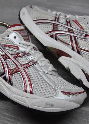 Кроссовки спортивные невероятно удобные 25 см стелька!