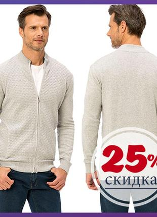 Мужская кофта серая lc waikiki / лс вайкики на молнии с карманами
