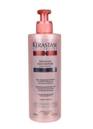 Уход-реконструкция волос с про-кератином для стойкого эффекта kerastase discipline