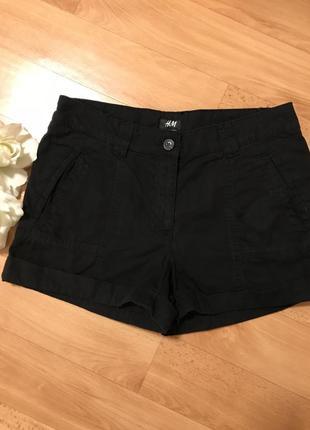 Короткие шорты из плотного котона h&m