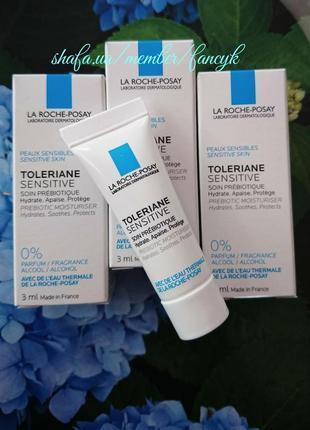 Миниатюра пребиотический увлажняющий крем toleriane sensitive