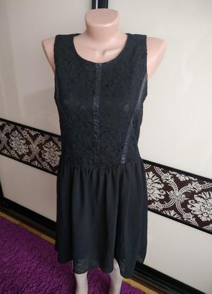 Чорне плаття,  платье