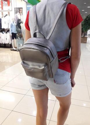 Женский рюкзак самбег брикс ssh темное серебро