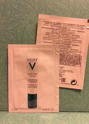 Укрепляющее средство для кожи вокруг глаз vichy slow age eyes пробники