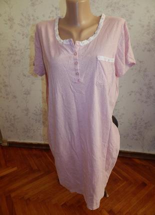 Love to lounge ночнушка трикотажная, домашнее платьеце, можно для кормления рl 14-16