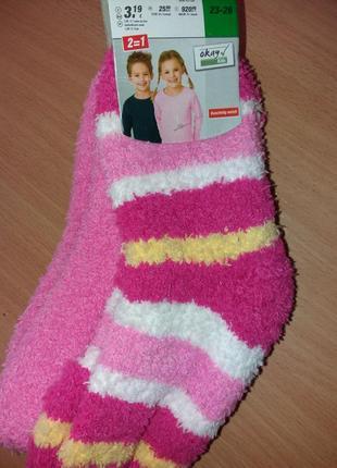 Тёплые махровые носочки.