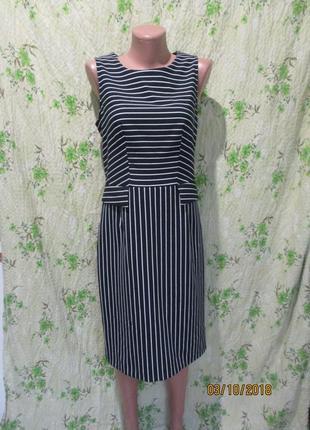 Чёрная пятница стильное платье в полоску/платье футляр 10-12/ 44-46 размер
