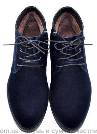 Распродажа. крутые замшевые зимние ботинки для мужчин 40-44