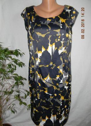 Красивое платье с принтом together