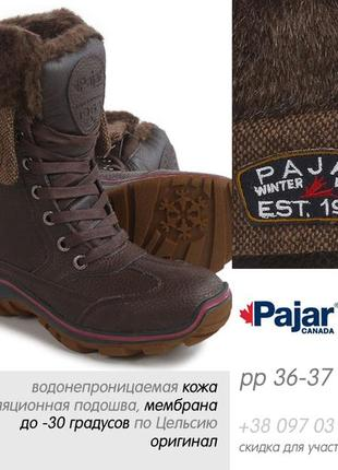 Pajar canada - теплые зимние ботинки alice, трекинговые, кожа, сапожки, оригинал, 37