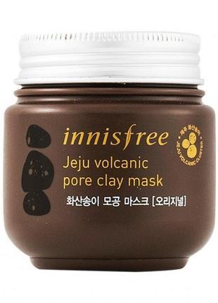 Очищающая маска с вулканической глиной