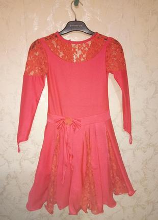 Больное платье