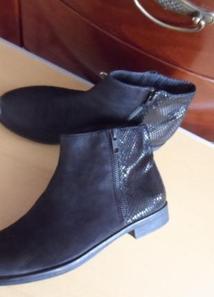 Демисезонные ботинки vagabond