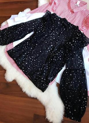 Шикарная блуза с рюшами и широкими рукавами