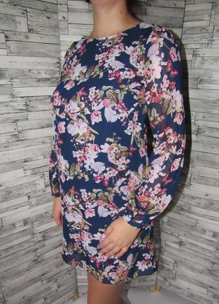 Модное платье в цветочный принт atmosphere