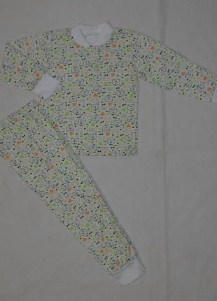 Пижама на манжете с начесом