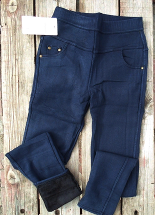 Теплые  синие джинсы джеггинсы леггинсы на меху и на флисе с 42 по 52р -2 цвета