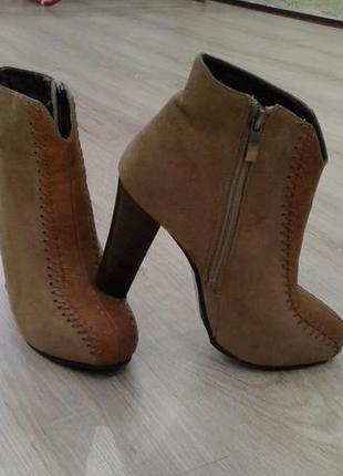 Шикарные ботиночки,