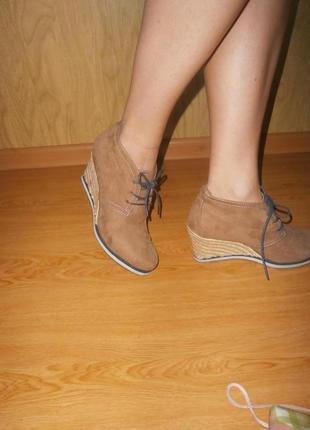 Стильные ботиночки/26,5 см/танкетка