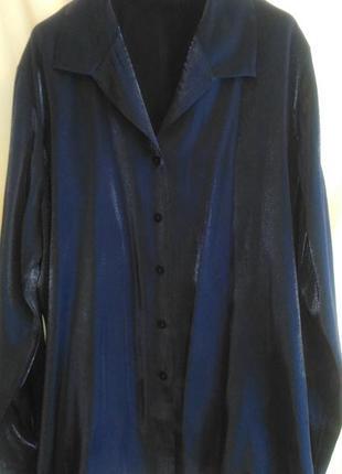 Очень  красивая атласная  женская блузка синего цвета