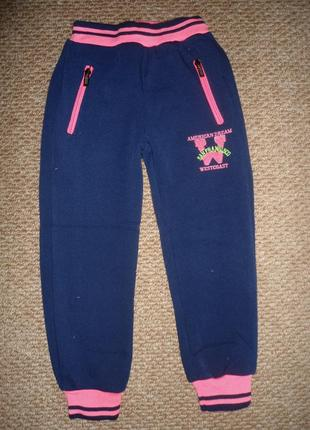 Спортивные штаны брюки 116-140 на девочку, начес, утепленные, венгрия