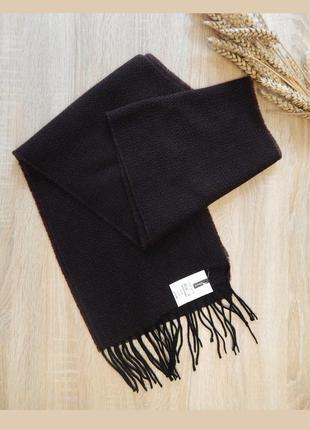 Длинный шарф унисекс