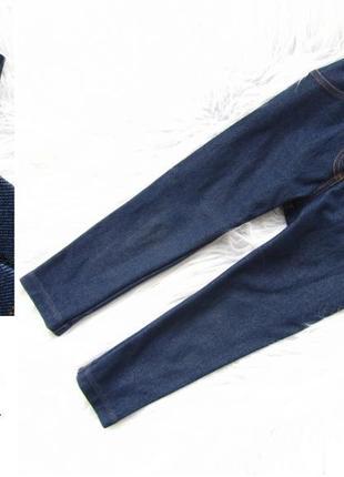 Стильные брюки спортивные штаны лосины next