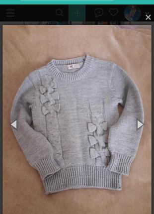 Хороший джемпер, кофта, свитер