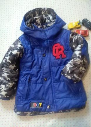 Курточка для хлопчика!!!