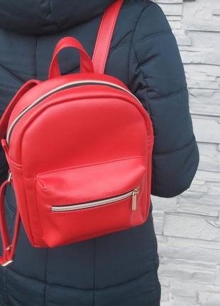 Женский рюкзак маленький красный для города, учебы, прогулок