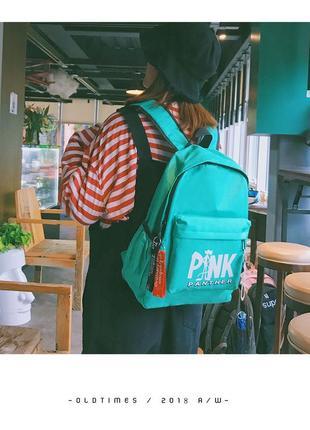 Рюкзак pink panther1