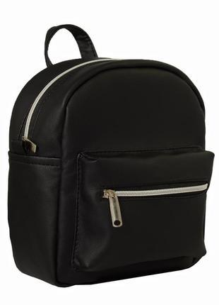 Женский маленький рюкзак самбег брикс sssp чёрный