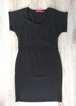 Афигенное платье с красивой спинкой boohoo