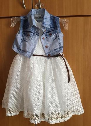 Продаю комплект , святкову білу сукню та жилет з поясом на дівчинку 12-18 місяців