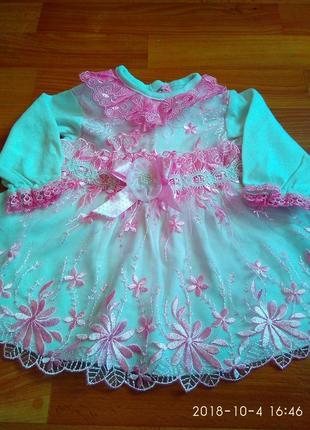 Невероятно красивое платье для маленькой принцессы