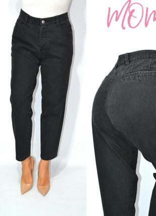 Джинсы момы бойфренды высокая посадка  mom мом jeans madison best .