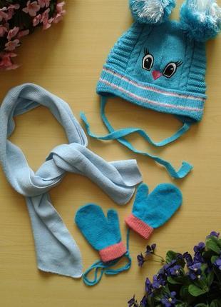 Демисезонный комплект (шапка, шарф и варежки), на ог 46-48 см