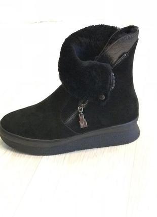 Стильные, мега удобные легкая, антискользящая подошва зимние ботинки тм foletti